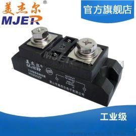工业级固态继电器 H3200ZF 工业200A 交流固态继电器 质保