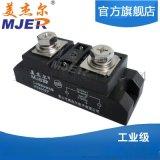 工業級固態繼電器 H3200ZF 工業200A 交流固態繼電器 質保
