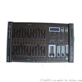 厂家直销48通道DMX512调光台演播室灯光控制