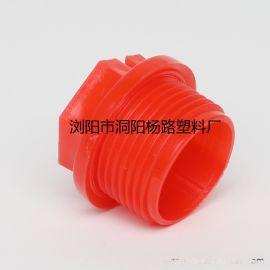 旋入式公英美制内外螺纹塑料保护盖