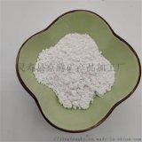京腾供应重质碳酸钙钙粉 橡胶涂料用钙粉