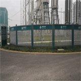 发电厂玻璃钢围栏 电力绝缘围栏