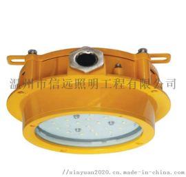 BPC8762 LED防爆平台灯