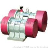 YZS型振动电机 振动筛配件振动电机