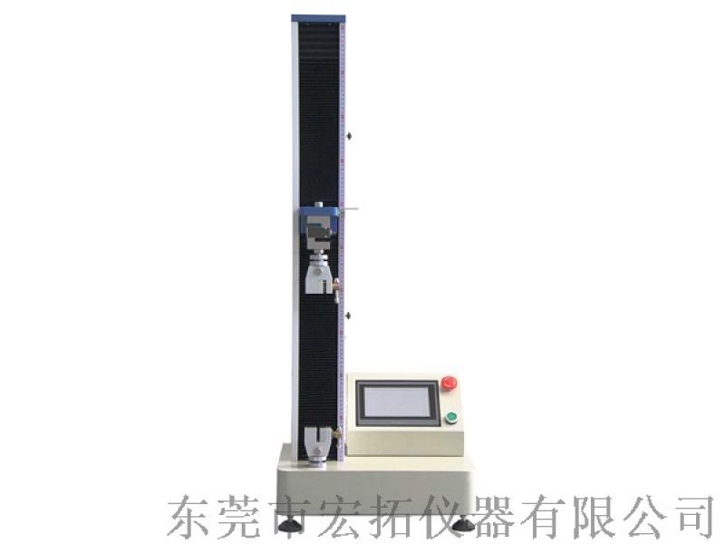 金屬材料拉伸強度試驗機HT-101SC-5