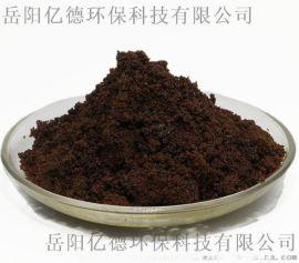 工業級無水三氯化鐵 污水處理絮凝劑蝕刻劑