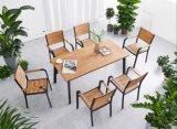 酒吧露台塑木餐桌椅,阳台家具铝木餐桌椅