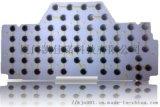 厂家直销遥控器专用锅仔片金属按键