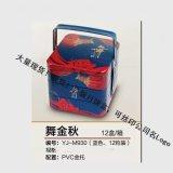 手提月饼铁罐 公版三层月饼铁盒 月饼金属盒现货