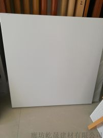 a级吸音板 a1级防火吸音板 玻纤吸音板