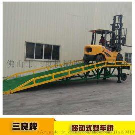 10米移动式装卸登车桥