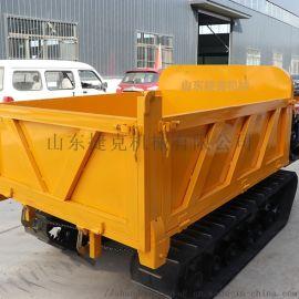 座驾式建筑农用运输车 3吨泥地履带运输车 捷克