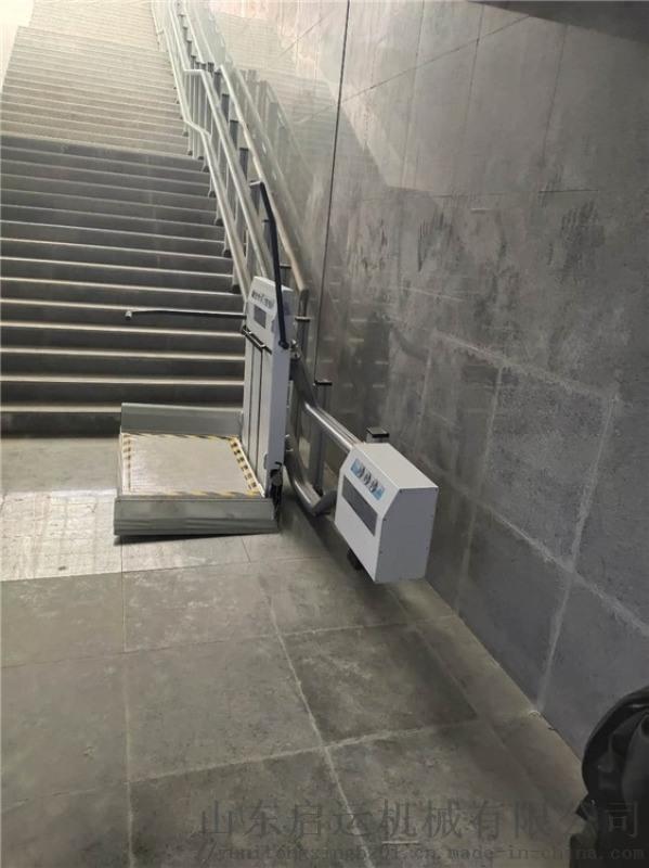 楼梯升降机大同市室外轮椅升降台曲线无障碍电梯