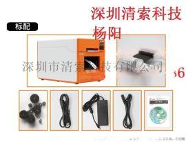 宽幅热缩管印字机硕方TP2000号码管打印机