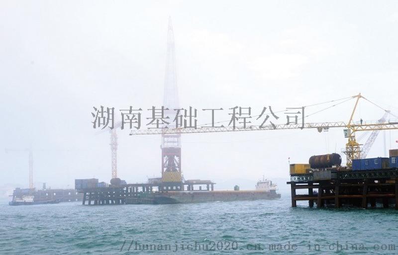 湖南基础工程公司对待难题勇敢前进,毫不退缩