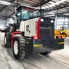 农村盖房铲料输送用939装载机搅拌斗