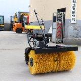捷克掃雪機 小型滾刷掃雪車 物業輪式除雪機