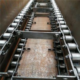 重型刮板传输机 链式粉料刮板输送机 LJXY 刮板