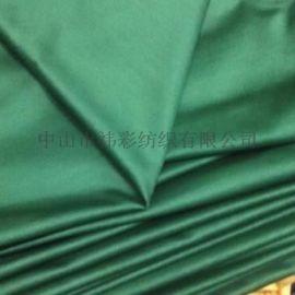 80s 丝光棉双面平纹布