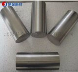 鈦鋯鉿鎢鈮TiZrHfVNb熔鍊各種高熵合金難熔合金變形合金