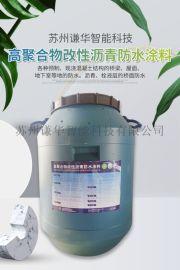 春之声高聚合物改性沥青防水涂料