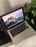洛阳苹果笔记本电脑售后维修点地址电话查询