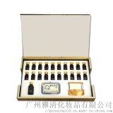 生產廠家OEM貼牌廣州雅清化妝品代加工ODM半成品