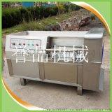 酒店廚房一次成型自動鮮肉切丁機-不鏽鋼凍肉切片機