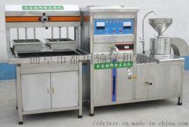 电动气压豆腐成型机 家用豆腐磨浆机 利之健食品 压