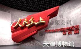厂家专业制作不锈钢雕塑雕塑