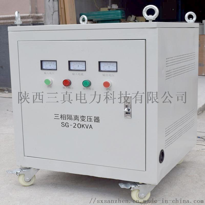 1140v變660V轉380V三相乾式隔離變壓器