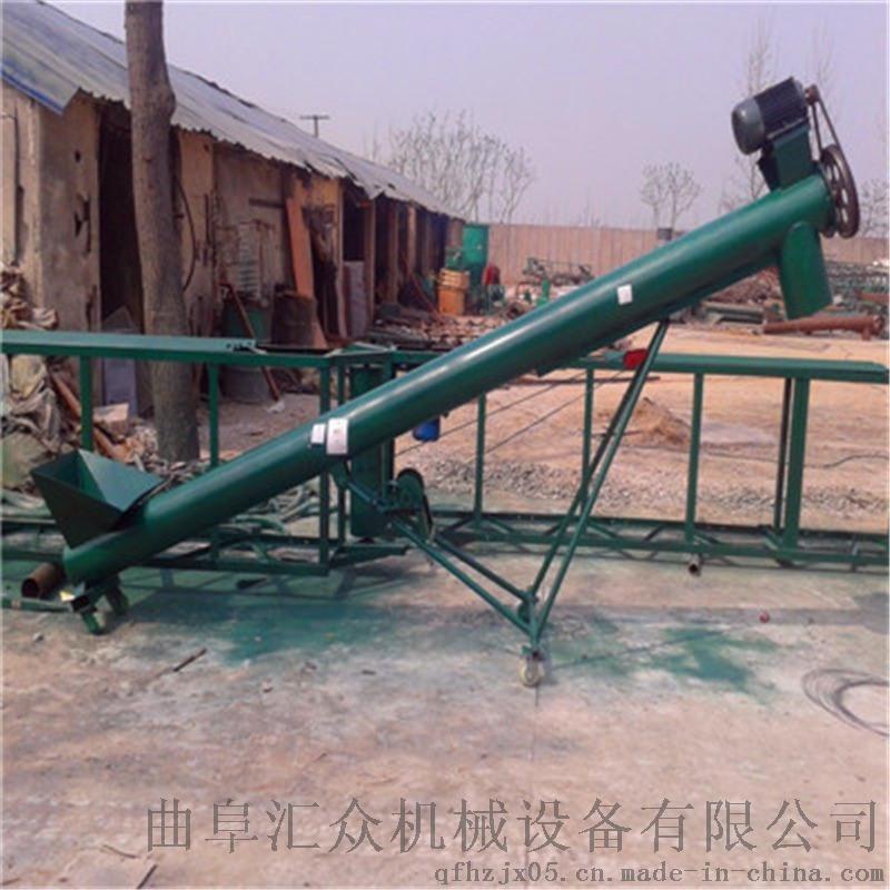 螺旋送料器 倾斜式螺旋输送机厂商 LJXY 污泥螺