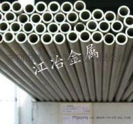 201不锈钢焊管 装饰管 镜面圆管 无缝工业管