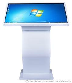 触摸查询一体机智能导购信息查询触摸屏显示器一体机