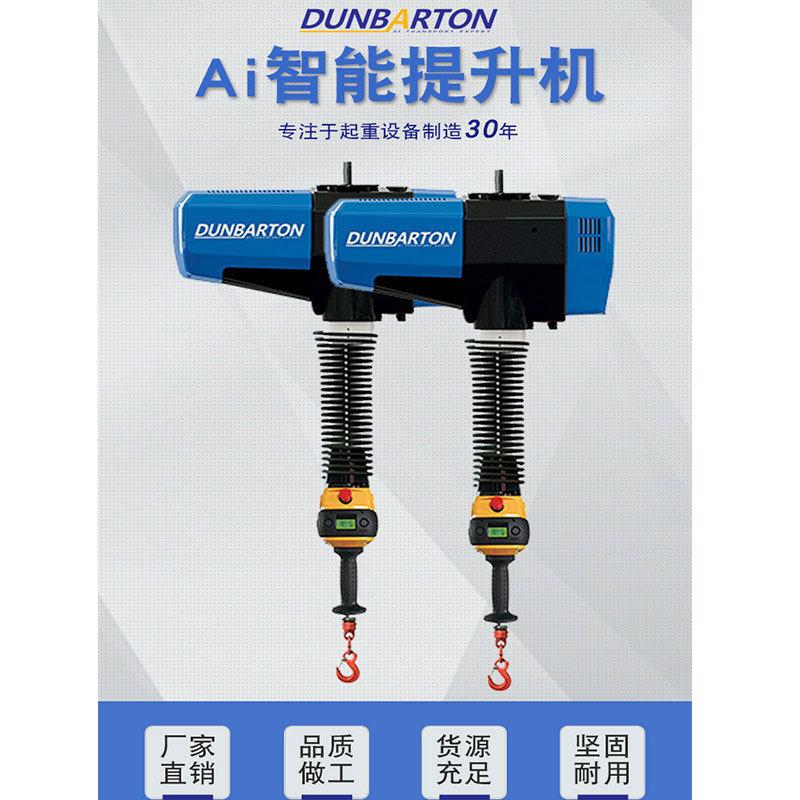懸臂式AI-80 150智慧提升機 組合式折臂吊