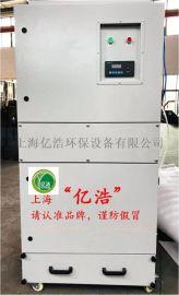 上海亿浩脉冲反吹除尘器