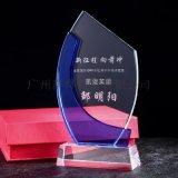 马拉松比赛奖牌、徒步比赛水晶奖杯、番禺奖杯制作厂家