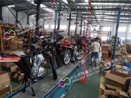 摩托车装配线,河南中巴车生产线,湖北电瓶车组装线