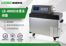水质自动采样器便携式