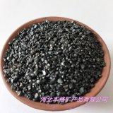 亮黑砂真石漆 耐磨地坪亮黑砂 喷砂专用亮黑砂金刚砂