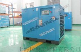 350公斤_35mpa压缩机检测用55KW空压机