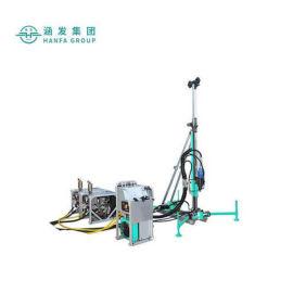HFP200铝合金便携式全液压岩芯钻机