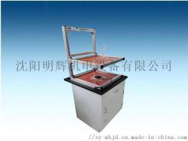 XH-106530ml全自动溢水实验装置