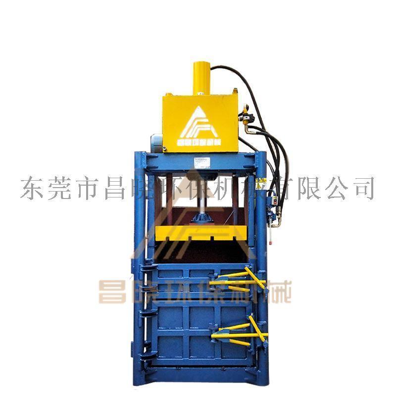 服裝打包機 立式液壓打包機維修