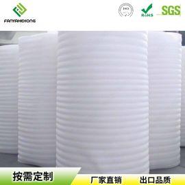 厂家EPE珍珠棉覆膜快递包裹包装填充材料