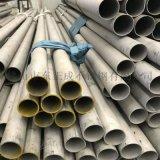 304不鏽鋼排水管,不鏽鋼污水處理工業管