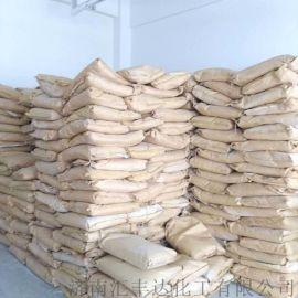 供应抗氧剂 工业级抗氧剂702生产厂家