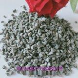 金刚砂厂家供应 喷砂除锈  金刚砂 灰色金刚砂