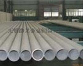 供应06Cr19Ni10不锈钢管