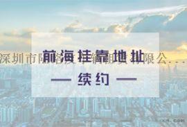 深圳红本租赁凭证办理,需要准备什么资料?